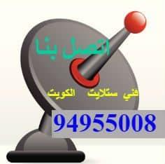 اتصل بنا 98577474