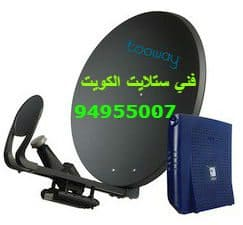 ستلايت الشعب 94955008 خدمات ستلايت في الكويت
