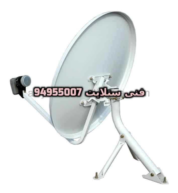 فنى ستلايت مبارك الكبير 94955007 خدمات ستلايت